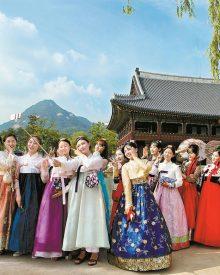 Hỏi về kinh nghiệm du lịch Hàn Quốc